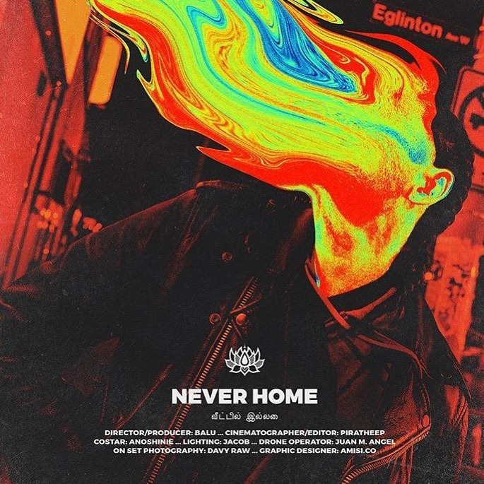 New music! Never Home  Like a bear seeking honeyhellip
